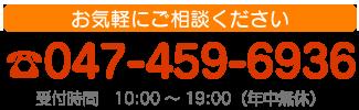 千葉県八千代市の地域密着型の遺品整理・廃品回収お片づけ代行会社です。